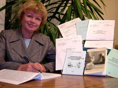 Тихомирова Татьяна Семеновна, кандидат педагогических наук, педагог-психолог